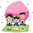 hanami_family[1]