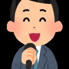 microphone3_businessman[1]